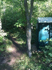 The end of the trail, and the cleanest port-a-potty ever. Clean from lack of use? Who knows!